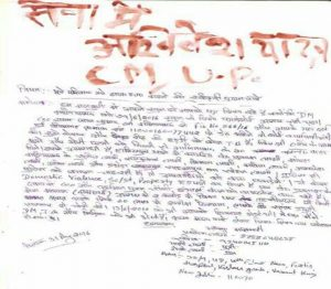 ghaziabad letter writen by blood