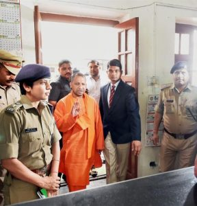 yogi adityanath police station lucknow