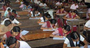up board exam sheet money