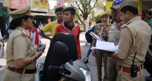 ghaziabad anty romeo squad