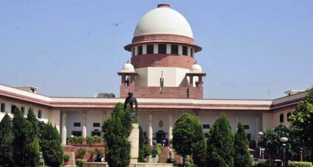 supreme court delhi