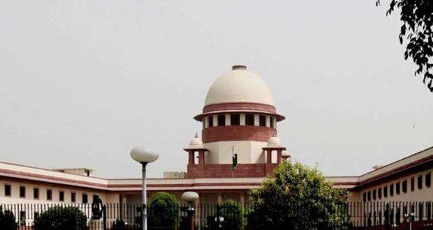 supreme court delhi ram mandir