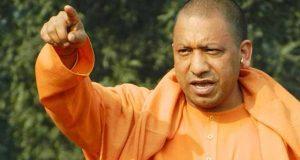 yogi-adityanand lakhnau