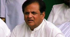 ahmed patel congress