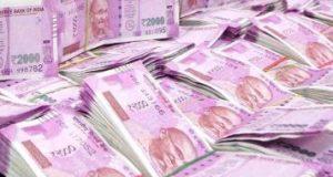 india currency it department delhi