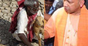 yogi adityanath bundelkhan jhansi
