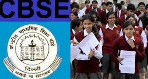 cbse result not declear