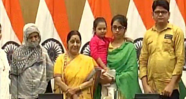 uzma ahmad sushma swaraj
