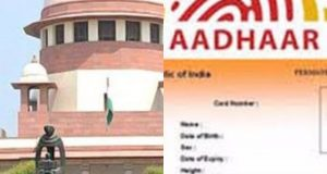 supreme court aadhar card income tax retrun file